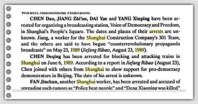 shanghai89