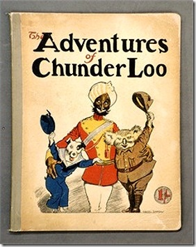 lindsay-lionel-the-adventures-of-chunder-loo