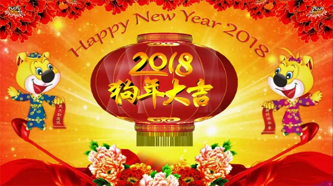 cny-happy-new-year-2018-full